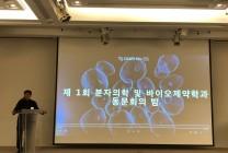 제1회 동문회의 밤(2019.11.15.)